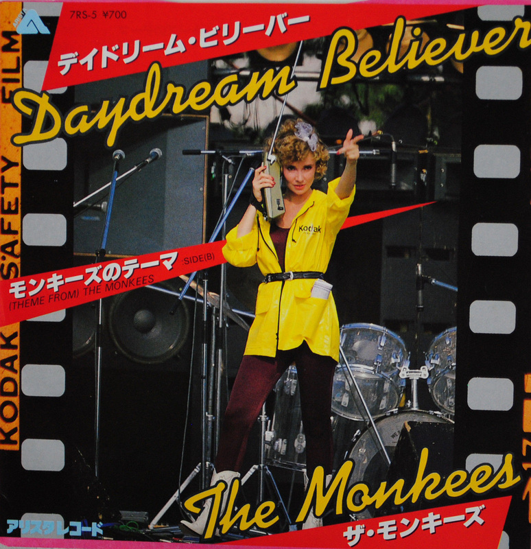 Daydream Believer Monkees Japan single 45 picture sleeve
