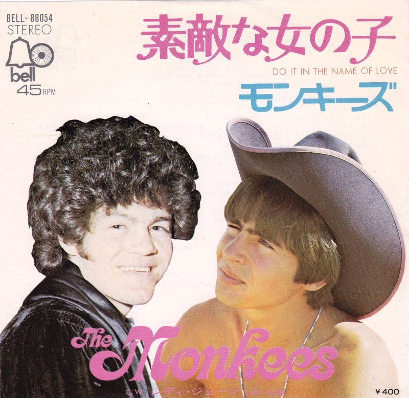 Monkees Do It In The Name of Love picture sleeve